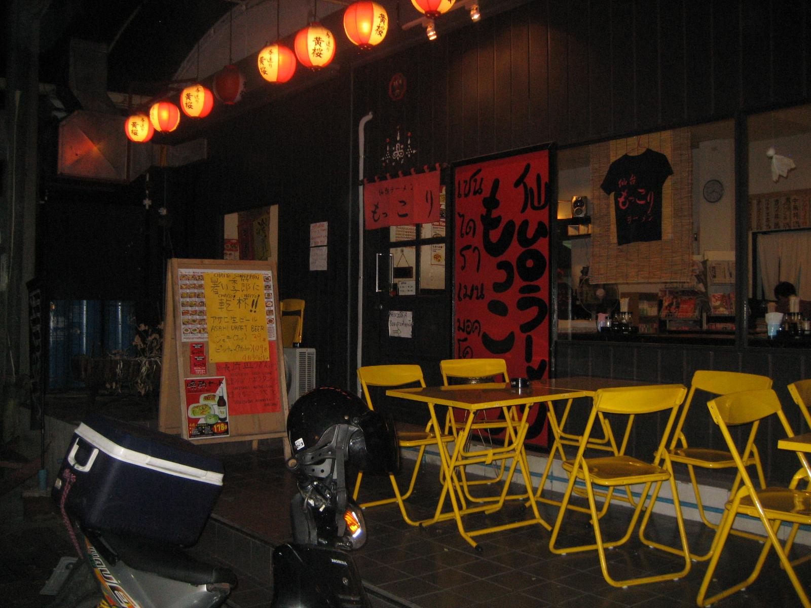 japanese-restaurant-silom