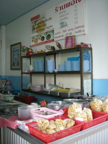 kow soy restaurant